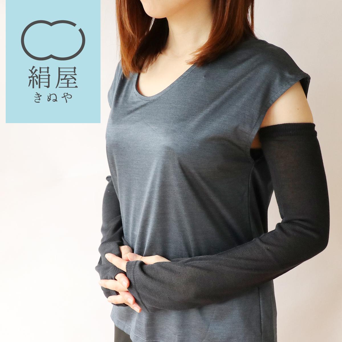 毎年人気のアームカバーが改良されました 編みたてる機械 糸を変えた新デザインです お肌に当たる面がシルクになり より優しい付け心地になりました UV アームカバー 贈与 シルク レディース 爆買い送料無料 女性用 アームウォーマー ギフト 日本製 日焼け 紫外線 手袋 対策 母の日 uv プレゼント 絹屋