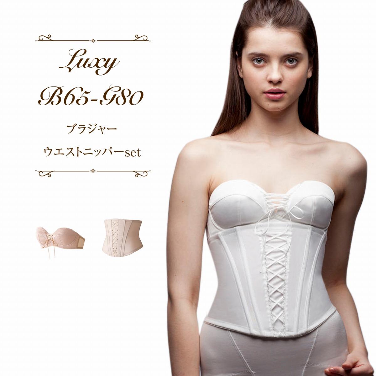 1e15c61ae2f5 Bridal Inner LuXY  Bridal lingerie set wedding inner wedding bridal  lingerie bridal inner bridal lingerie