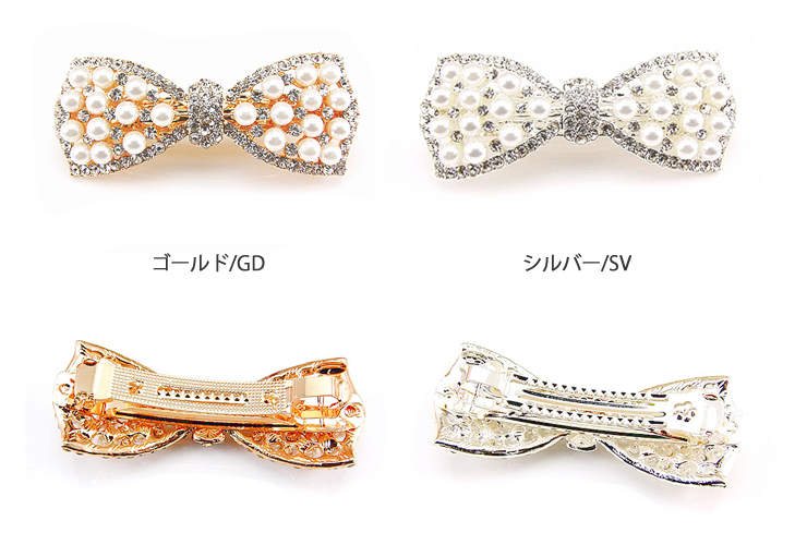 Rhinestone x Pearl Ribbon Barrette [hac011] heaakuse hair accessories wedding 3 party head axe ornament Swarovski | |