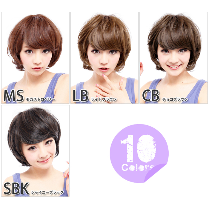 All 20 colors of wig short garfish Risch wave short wig [wg007] wig heat resistance wig raven-black hair full wig net extension costume play wig AQUADOLL aqua Dole || with [宅送] ||