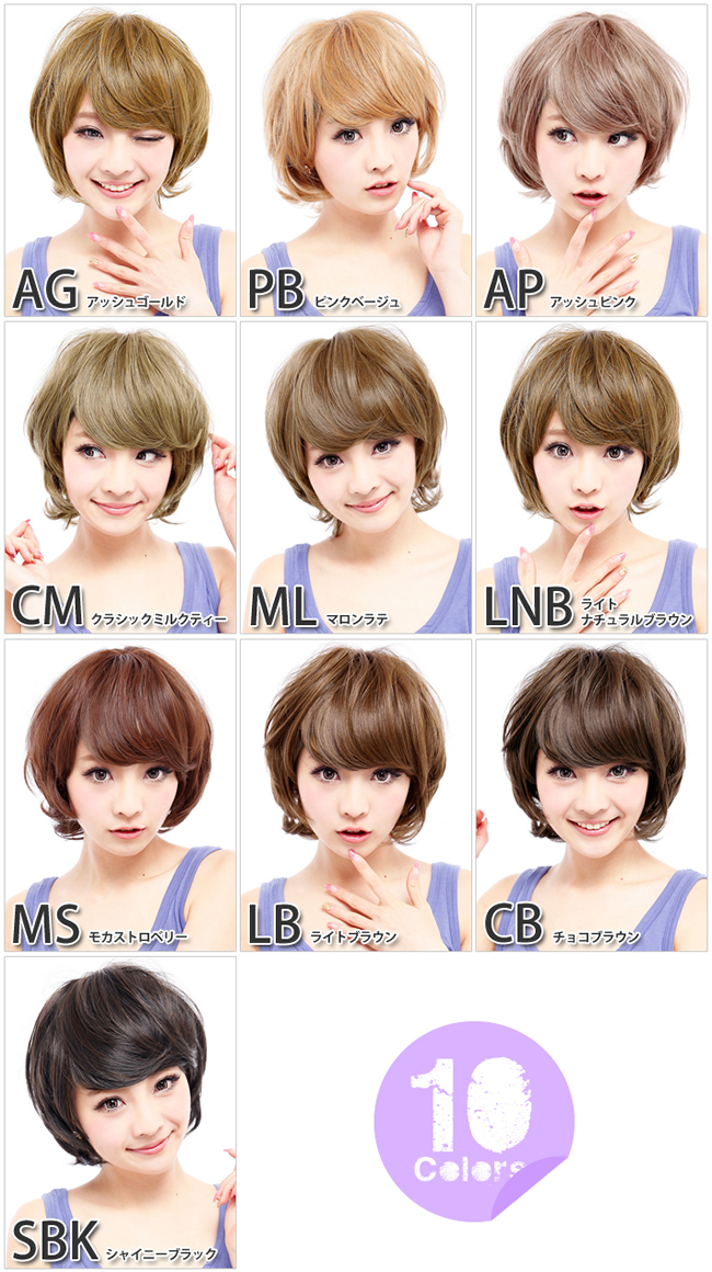 Wigs Extensions AQUADOLL | Girlish wave short wig [wg007]