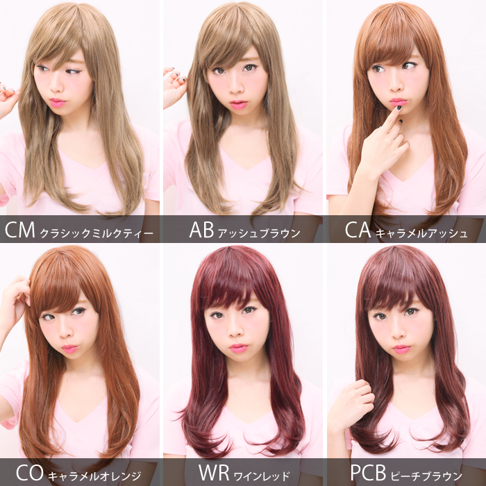 Wig long shot pure medium straight full wig[wg009]net 付全 20 colors heat-resistant wig raven-black hair wig extension full wig costume play wig AQUADOLL || Aqua Dole [宅送] ||