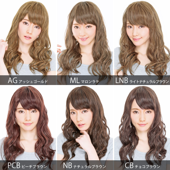 || which includes the wig full wig extension [ゆるふわ wave medium] [wg066] heat resistance wig wig WIG medium extension postage Costume play AQUADOLL aqua Dole [宅送] || with the net