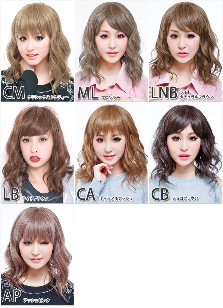 || which includes the wig full wig extension [soft wave semi-D] [wg067] heat resistance wig WIG medium extension postage Wedding ceremony AQUADOLL aqua Dole [宅送] || with the net