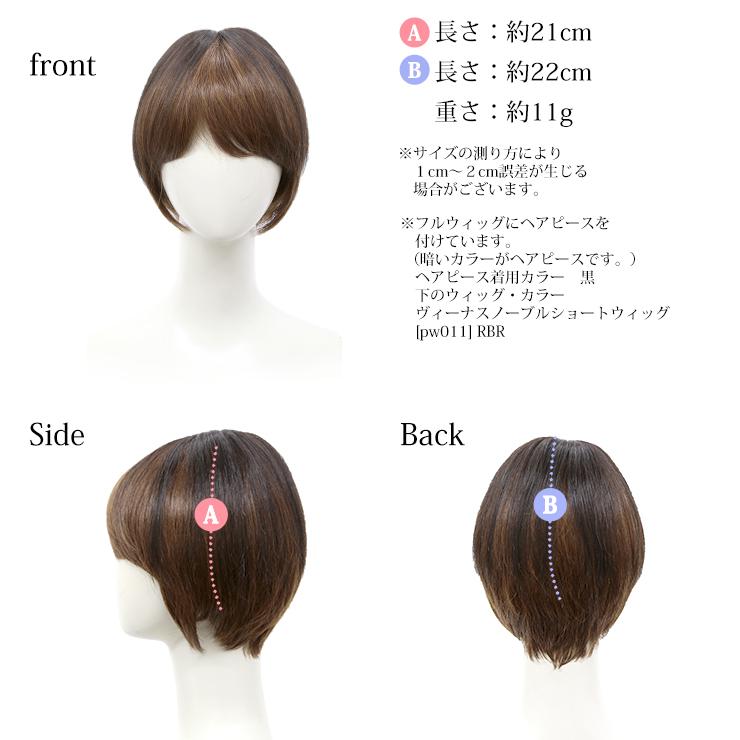 【限定クーポン配布中!】ウィッグ 部分ウィッグ 人毛 100% 白髪隠し  ヘアピース ミニリアルスキン[ahp002] トップピース トップカバー ウイッグ 白髪かくし ボリュームアップ ミセス|あす楽|