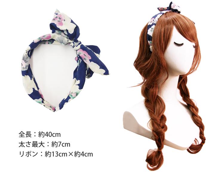 Ribbon Flower Headband Scarf [hac032] heaakuse hair accessories wedding 3 party head axe flower black | |