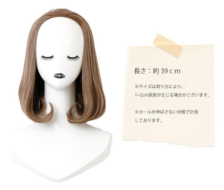 Wig extension    C curl medium half wig [wgt047] heat resistance extension wig wig wedding ceremony AQUADOLL aqua Dole [宅送]   