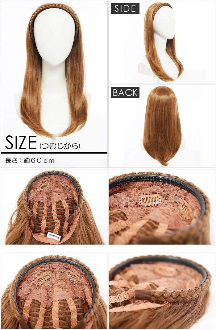 Wigs extensions easy headband ★ half WIG heat resistant extension wig wig wig wedding sale AQUADOLL SALE アクアドール