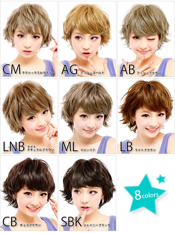 Wigs Extensions AQUADOLL | Feather out I Very Short wig [wg016]