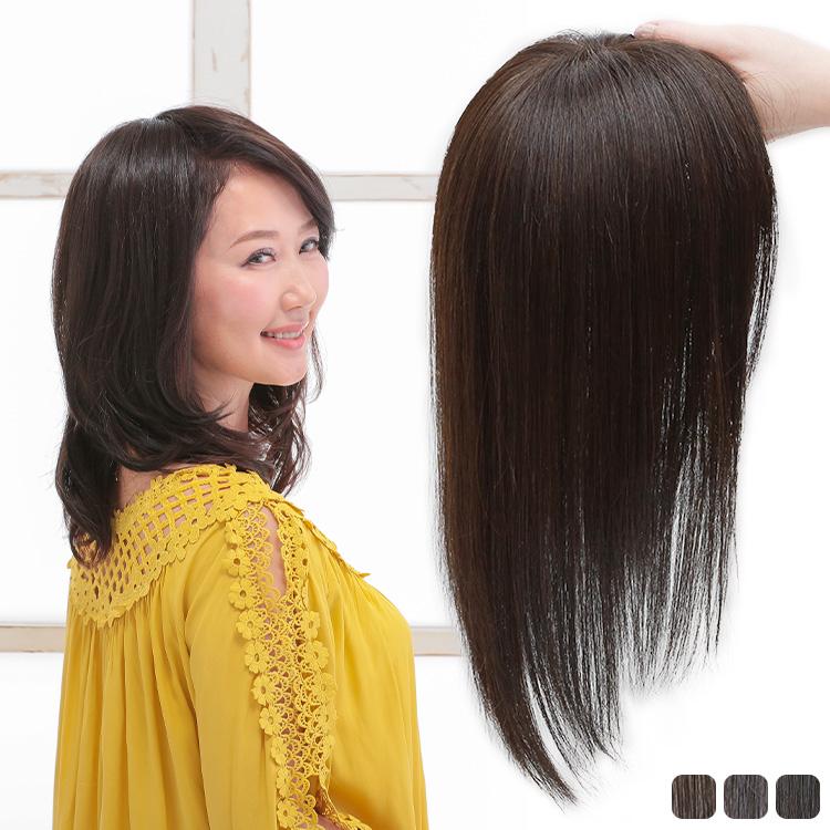 ウィッグ 部分ウィッグ ロング 人毛MIX 白髪隠し 送料無料 総手植え人毛MIXヘアピース ワイドリアルスキン ナチュラルロング[ahp014]【トップピース ウイッグ 白髪かくし ボリュームアップ ミセス】 ||