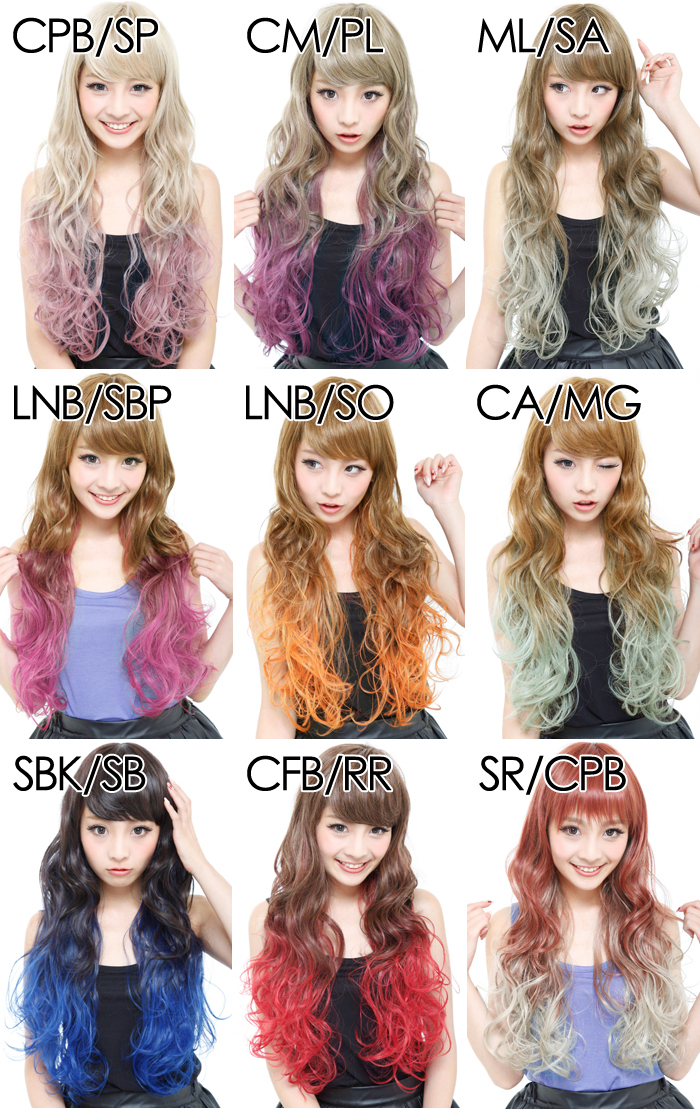 Wigs Extensions AQUADOLL | Positive impact gradient color long wig [wg101]