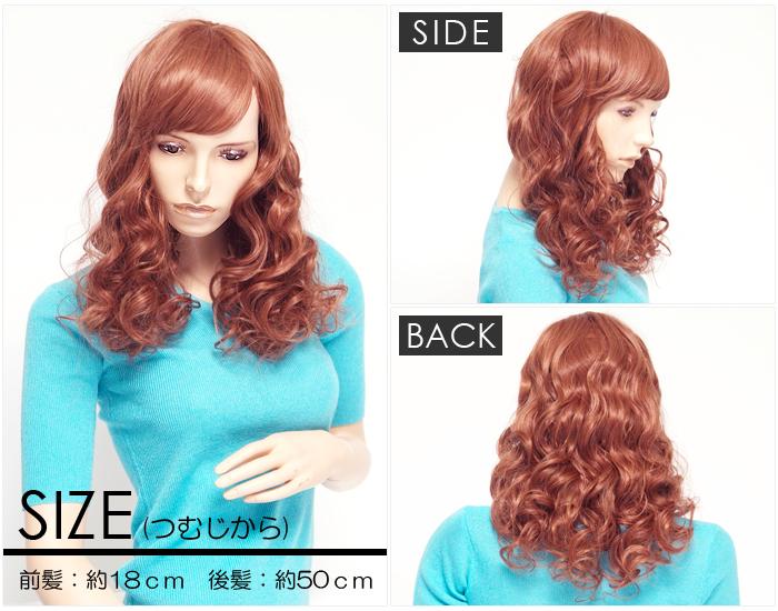 Wigs Extensions AQUADOLL | Flat winding Wave Medium wig [wg046]