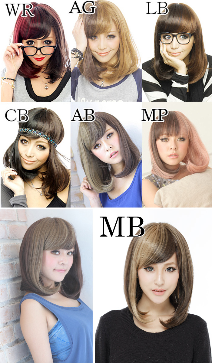 Wigs Extensions AQUADOLL | Two-Tone mannish Bob wig [wg017]
