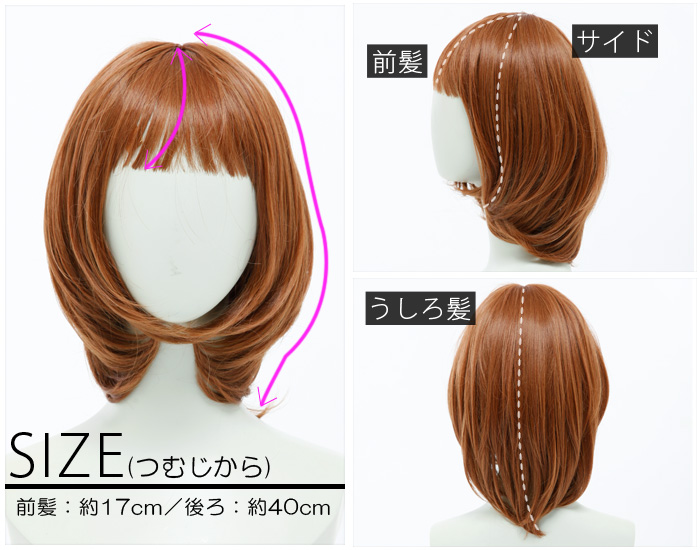 Wigs Extensions AQUADOLL | Face line Carl Semi medium wig [wg065]
