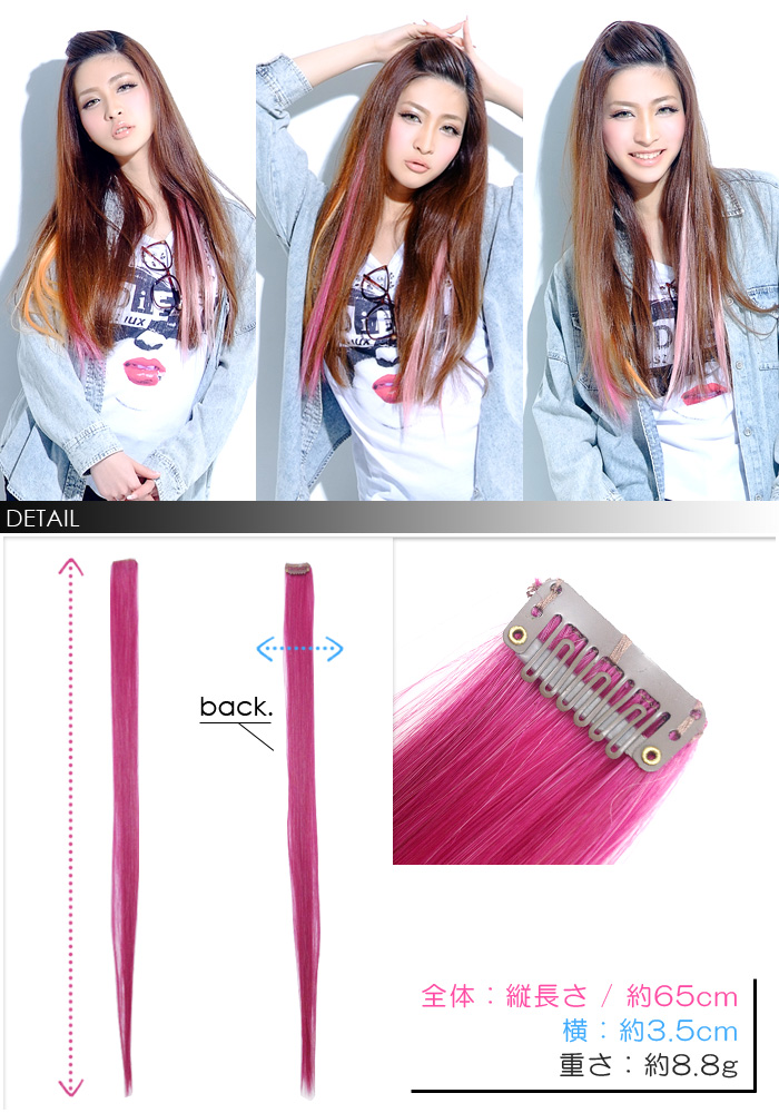Bangs wig extension wig heat resistant extensions wig wig wig Christmas gifts sale SALE AQUADOLL アクアドール