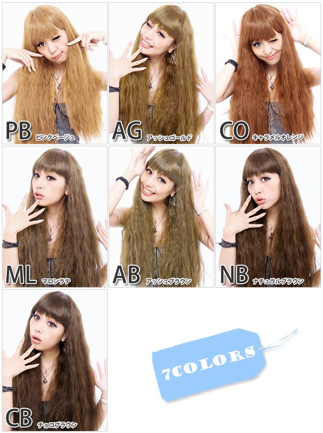 Wigs Extensions AQUADOLL | Volumey waffle wig [wg013]