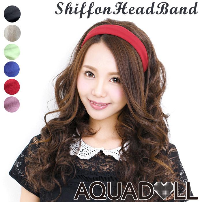 Simple chiffon headband [hac030] heaakuse hair accessories wedding 3 party head axe AQUADOLL black | |
