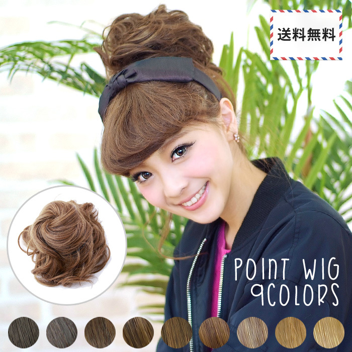 Wigs Extensions AQUADOLL   Girly Carl hair bun Point wig [wgt006]