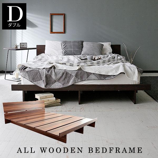 Bed Frame Double Low Type Floor Drainboard Mattress Futon Walnut Stage Natural Brown Tea Modern Fashion Is North
