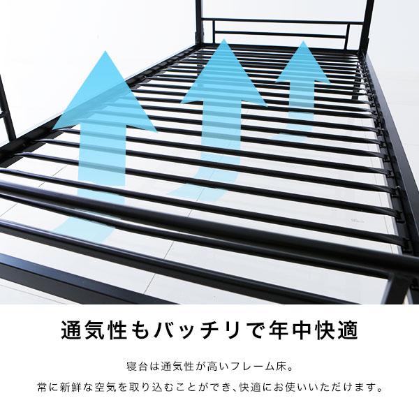 [割引クーポン配布中 7/4 20:00-7/5 0:59] 2段ベッド 大人用 二段ベッド パイプ パイプ二段ベッド 子供 パイプベッド ベッド ベッドフレーム シングル フレームのみ はしご 梯子 シングル ブラック 白 ホワイト 黒