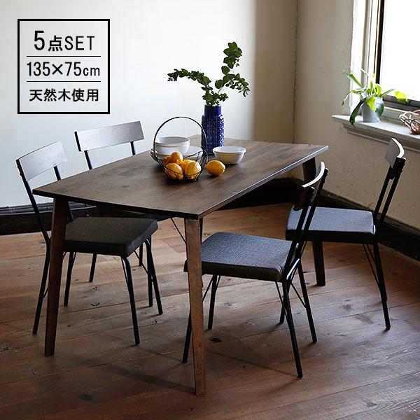ダイニングテーブルセット ダイニングセット ダイニング チェア テーブル 古材 風 135cm 5点 ラバー 無垢 ヴィンテージ 調 アンティーク 調 正方形 木製 スチール脚 4人掛け 4人用