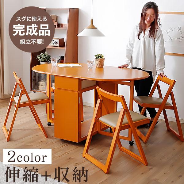 ダイニングテーブル5点セット セット 5点 伸縮 伸長式 伸ばせる 伸びる テーブル ダイニングセット 伸長式ダイニングテーブル ダイニングテーブルセット 木製チェアー イス 椅子 セット シンプル
