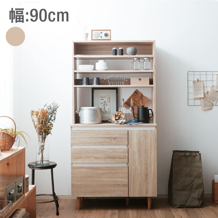 食器棚 キッチン収納 おしゃれ 北欧 風 オープンシェルフ キッチンラック カップボード キッチンボード バックパネル バックボード アッパーボード 上棚 一人暮らし 1人暮らし ワンルーム コンパクト sc6