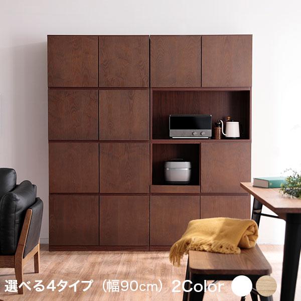 壁面収納 食器棚 キッチンボード レンジ台 カップボード レンジボード 89.5cm 幅89.5cm 突板 キッチン 収納 キッチン収納 sc6