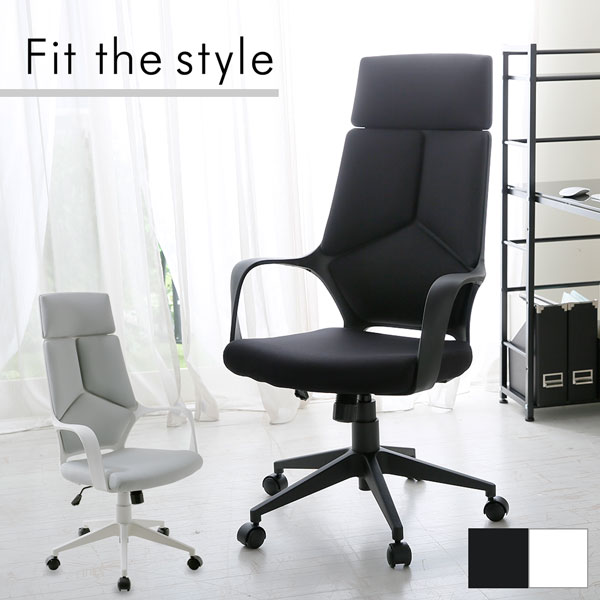 [クーポン7%OFF 4/25 12:00~4/26 1:59] オフィスチェア オフィス チェア パソコンチェア ハイバック パソコンチェアー オフィスチェアー デスクチェアー PCチェア OAチェア デスクチェア 椅子 イス いす sc6