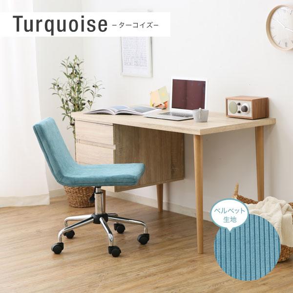 デザインチェア コンパクト パソコンチェア オフィスチェアー キャスター 昇降つき ファブリック ビジネス オフィスにも最適 椅子
