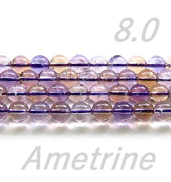 高品質ビーズ アメトリンAAA 8.0mm 半連/24粒前後