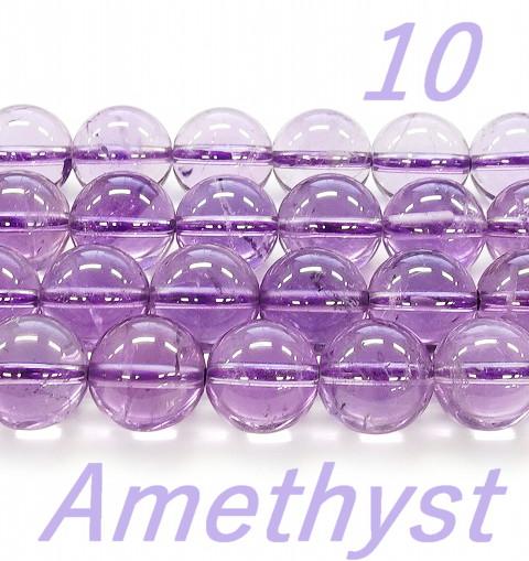 天然石ビーズ ライトカラー アメジスト 10.0mm玉 AAA 1連/約4.0cm