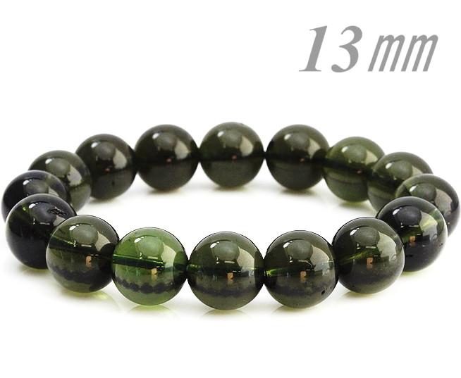 天然石ブレスレット モルダバイト13.0ミリ玉 日本彩珠宝石研究所鑑別付