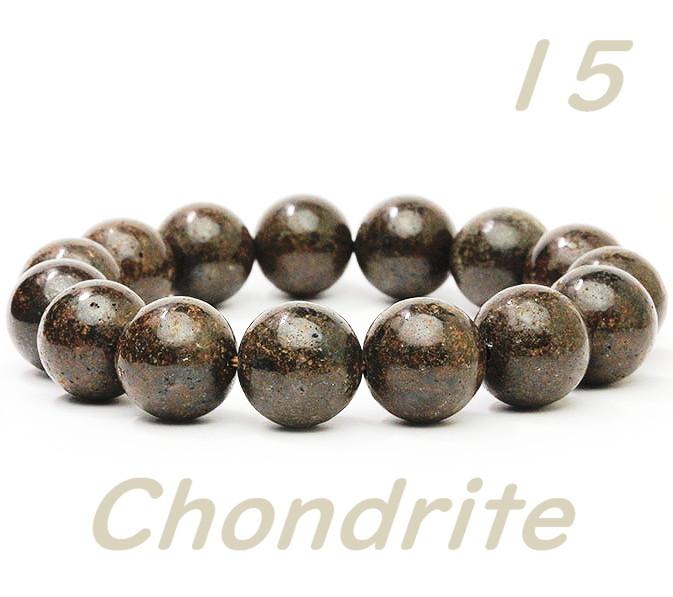 ブレスレット コンドライト隕石(NWA869)15.0mm玉/手首周りサイズ約17.0cm