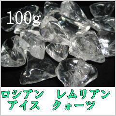 俄罗斯的利莫里亚冰石英 (抛光) 100 g