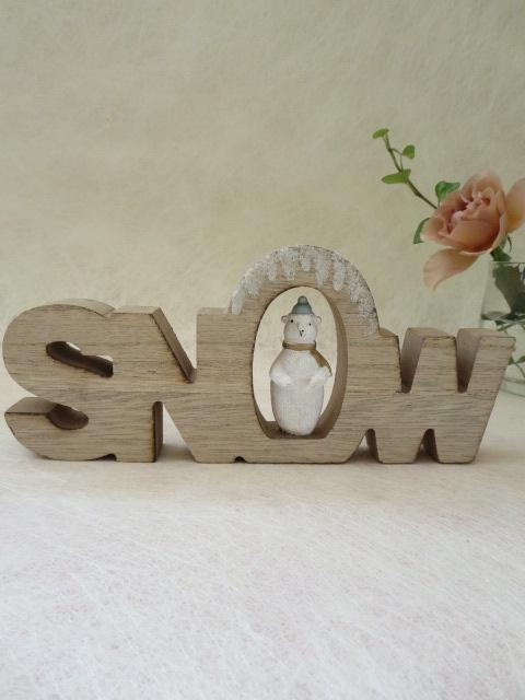 木の温もりを感じるスノーベアーオブジェ 正規品スーパーSALE×店内全品キャンペーン クリスマス クリスマス雑貨 セール くまのオブジェ スノーベアーオブジェ