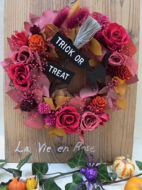 完全送料無料 大人色の赤いリース 秋色リースでお家ハロウィン プリザーブドフラワー 秋のリース 完売 ギフト ハロウィン お誕生日 敬老の日 結婚祝い 母の日 お祝い