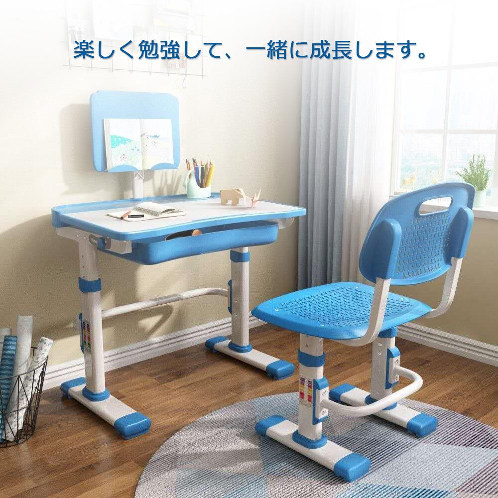 学習机セット 子供用 デスク・椅子セット 勉強机 学習デスク キッズデスクセット 高さ調整可能 角度調節可能 文房具収納 多機能 安心安全設計 子供部屋 組立品 大容量トレー付き (青い) LVYUAN(リョクエン)
