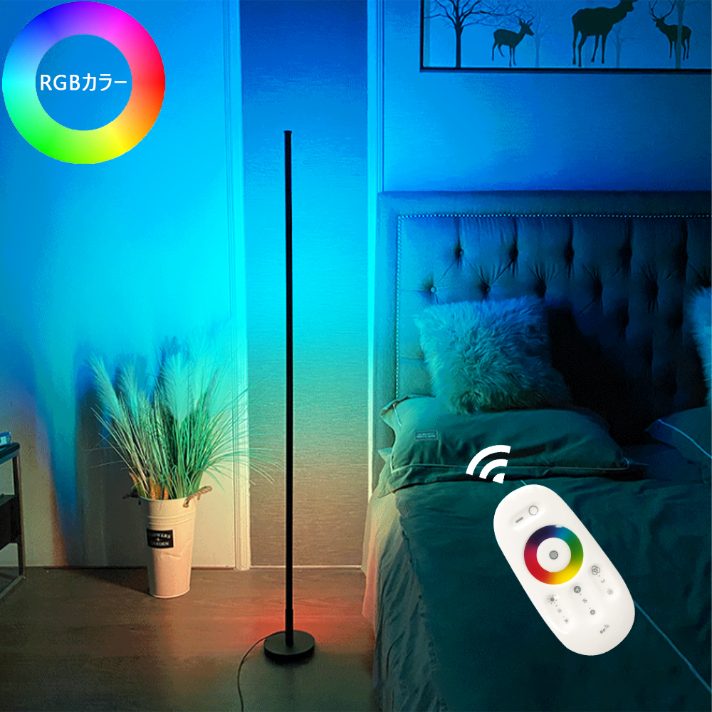 送料無料 リモコンで操作できるバータイプのLEDフロアライト おしゃれ 360°空間を優しく照らすスティック型フロアライト 15%OFF フロアランプ LED 間接照明 調光 調色 北欧 省エネ フロアライト 組み立て式 ルームライト 目安 トールスタンディングランプ 和室 リビング 世界の人気ブランド 贈呈 寝室 明るさ 高さ150cm リモコン カラフル ロマンチック インテリア照明
