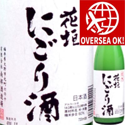 Hanagaki junmai sake 720 ml < sake rice gift gift Gift gift wedding celebration in present your rosacea >