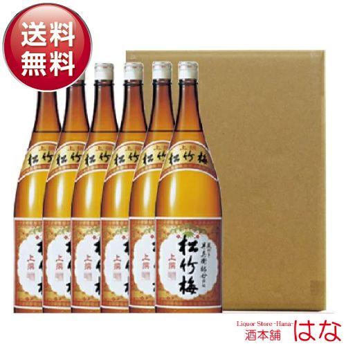 【段ボール箱で発送いたします】松竹梅 上撰 1.8L ケース販売(1.8L×6本)【送料無料】<日本酒 1800 一升瓶>