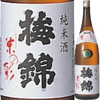 梅錦 米の彩 純米 1.8L 日本産 まとめ買い特価 敬老の日 清酒 日本酒 辛口 内祝い 一升瓶 ギフト Gift お酒 お返し プレゼント 贈答品