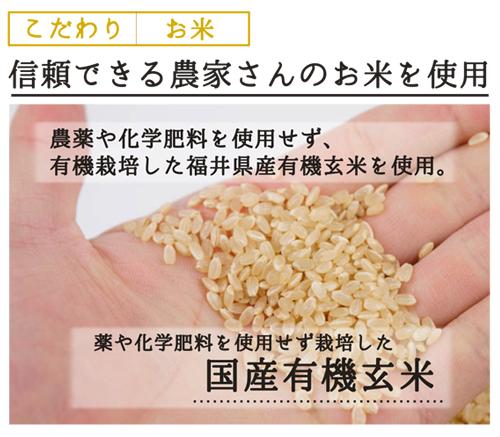 布朗水稻 Amazake (甜) 米曲 < 不加糖的水稻甜糖浓度类型细分袋包设置 Nomar Amazake 水稻稻曲和酵母稀释的样品样品 >