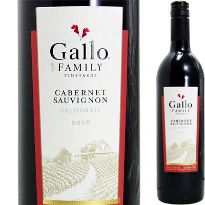 Gallo Winery Family
