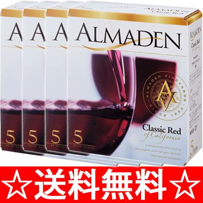 【送料無料】【同梱不可】アルマデン・クラシック・レッド バッグ・イン・ボックス 5L×4本(1ケース) (赤ワイン)【クール便がオススメ】<ギフト ワイン 赤 ギフト プレゼント 贈答品 お返し お酒 パック 箱>