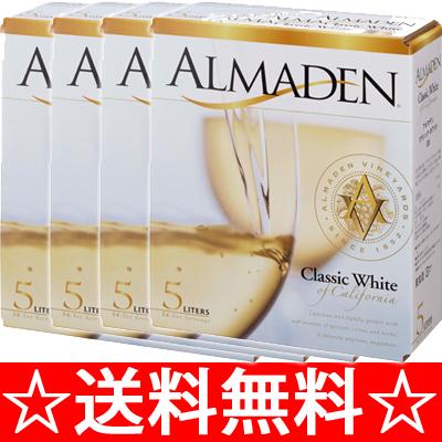【送料無料】アルマデン・クラシック・ホワイト バッグ・イン・ボックス 5L×4本(1ケース) (白ワイン)【クール便がオススメ】【お酒】<ワイン ギフト 白 プレゼント Gift 贈答品 お返し お酒 パック 箱>