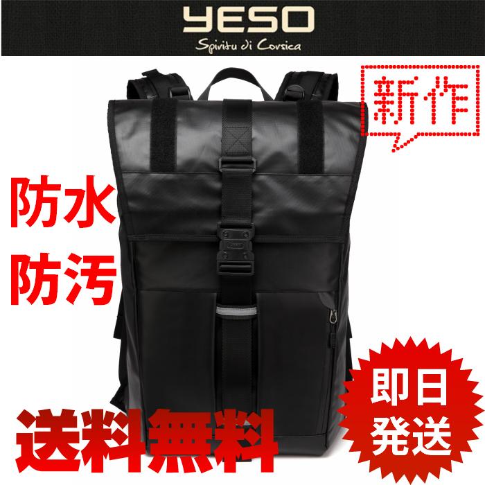 65439c167b13 リュック メンズ ビジネスバッグ 大容量 YESO 全国送料無料 口折れ 防水 防汚 バッグ