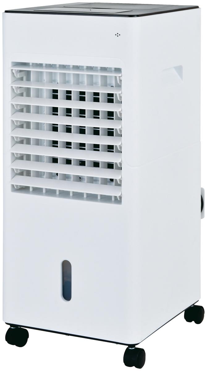 高い素材 いよいよ人気ブランド 置き場所に困らない コンパクト冷風扇 上部に保冷剤ポケットを搭載してもっとひんやりさせたい時に便利です コンパクトボディでも機能性抜群です 送料無料 当店オススメ 冷風扇 リモコン付き 家庭用 保冷剤4個付属 MAR-120 保冷剤ポケット 省エネ ルーバースイング 冷たい風 おしゃれ 扇風機 氷
