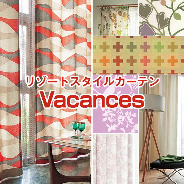 春のコレクション デザインにこだわった 「休日を楽しむオシャレなカーテン Vacances」全て日本製 Hサイズ:幅200cm×丈155~200cm×2枚組, 西麻布レクラン:577cf130 --- sturmhofman.nl