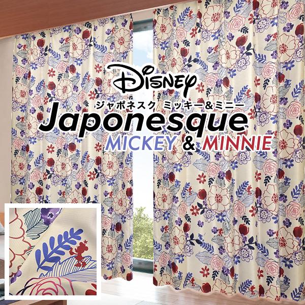 ミッキー&ミニーをジャパニーズモダンにデザインした遮光カーテン「Japonesque MICKY&MINNIE」ジャポネスク ミッキー&ミニー Disneyサイズ:幅101cm~幅150cm×丈80cm~丈150cm×1枚入